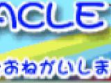 Tochoumae made onegai shimasu