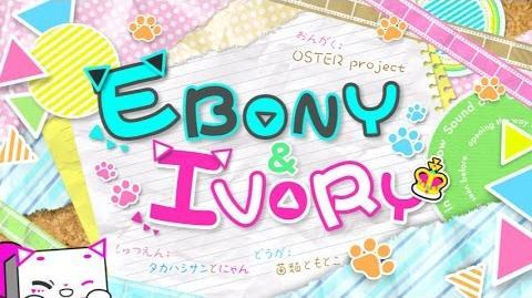 【BeatStream_アニムトライヴ】『EBONY_&_IVORY』