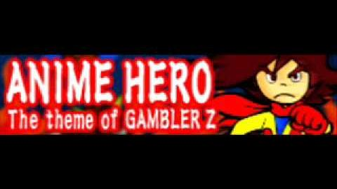 ANIME_HERO_「闘え!!ギャンブラーZ」