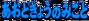 Ao dokyou no mikoto banner.png