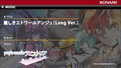 麗しきエトワールアンジュ(Long_Ver.)_pop'n_music_ラピストリア_original_soundtrack_Vol.2