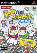 Pop'n Taisen Puzzle PS2 Cover