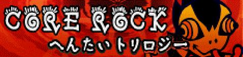 Hentai Trilogy