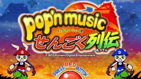 Pop'n_music_18_SENGOKU_RETSUDEN_-_Arcade_Interface,_Menu,_Title,_Song_Selection