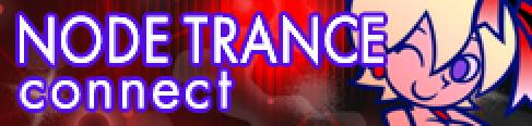 Connect (NODE TRANCE)