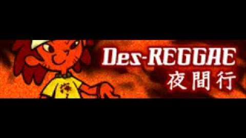Des-REGGAE_「夜間行」
