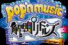 Pop'n Music Kaimei Riddles logo.png