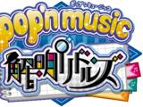 Pop'n Music Kaimei Riddles