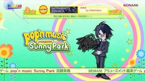 【pop'n_music_Sunny_Park】JOMANDA