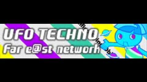 UFO_TECHNO_「Far_e@st_network」