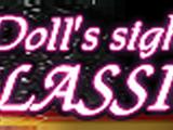 Doll's sight