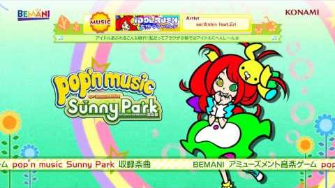【pop'n_music_Sunny_Park】妄想ダイヤモンド