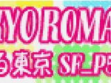 Koi suru Tokyo SF P5 ElePop Mix