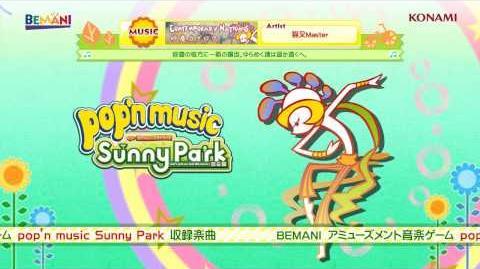 【pop'n_music_Sunny_Park】砂塵カゲロウ