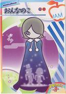 Onnanoko ojama animation card