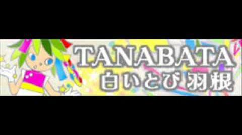 TANABATA_「白いとび羽根_LONG」