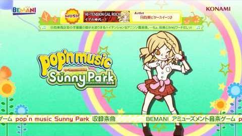 【pop'n_music_Sunny_Park】イブの時代っ!
