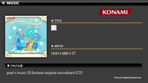 朧_pop'n_music_20_fantasia_O.S.T