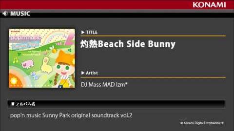 灼熱Beach_Side_Bunny_pop'n_music_Sunny_Park_original_soundtrack_vol.2