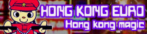 Hong kong magic