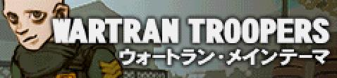 Wartran Main Theme