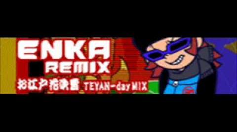 ENKA REMIX 「お江戸 花吹雪 TEYAN-day MIX」