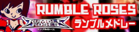 Rumble Medley