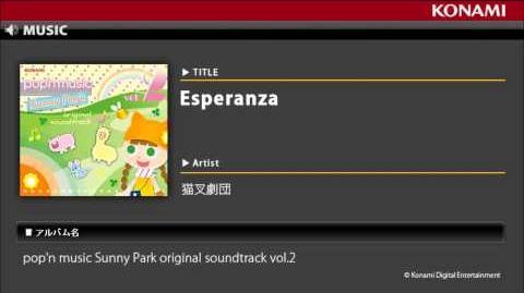 Esperanza_pop'n_music_Sunny_Park_original_soundtrack_vol.2