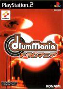 Cover DrumMania