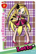 Lotte Change Card
