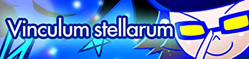 Vinculum stellarum