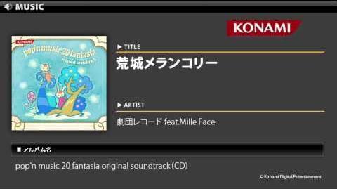 荒城メランコリー_pop'n_music_20_fantasia_O.S.T