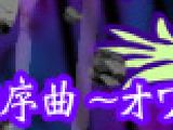 Shuumatsu no Jokyoku ~Owari no Hajimari~