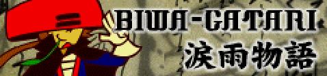 Namidaame Monogatari