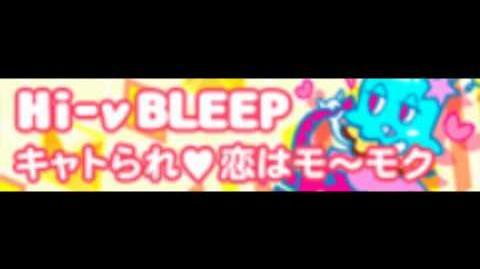 Hi-v_BLEEP_-HD-_「キャトられ♥恋はモ~モク」