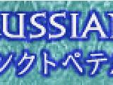 Sankt-Peterburg e