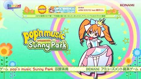 【pop'n_music_Sunny_Park】不思議の国のキングダム彼氏