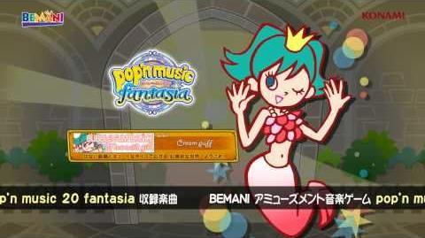 【pop'n_music_20】Mermaid_girl