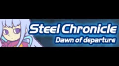 Steel_Chronicle_-HD-_「Dawn_of_departure」