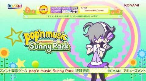 【pop'n_music_Sunny_Park】Mynarco