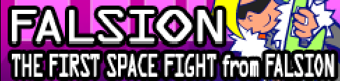 THE FIRST SPACE FIGHT from FALSION