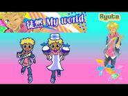 MY STRANGE LIFE -HD- 「徒然 My world」