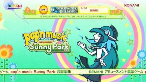 【pop'n_music_Sunny_Park】Esperanza