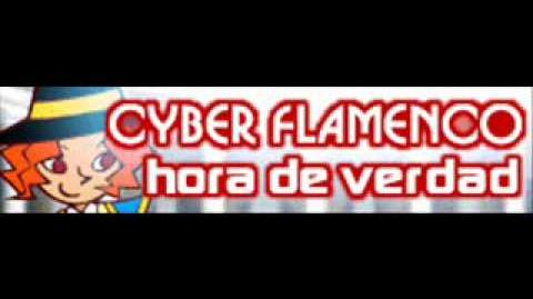 CYBER_FLAMENCO_「hora_de_verdad」