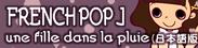 French Pop J