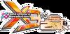 DanceDanceRevolution X3 VS 2ndMIX