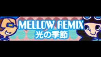 MELLOW_REMIX_「光の季節」
