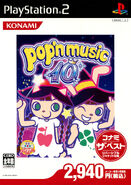 274619-pop-n-music-10-playstation-2-front-cover