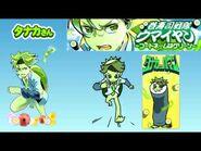 七誌 「巻寿司戦隊ウマイヤン ~コードネームはグリーン~」
