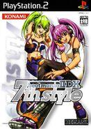 Cover BeatMania IIDX 7th Style